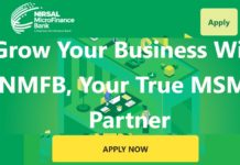 CBN AGSMEIS Loan Application Form